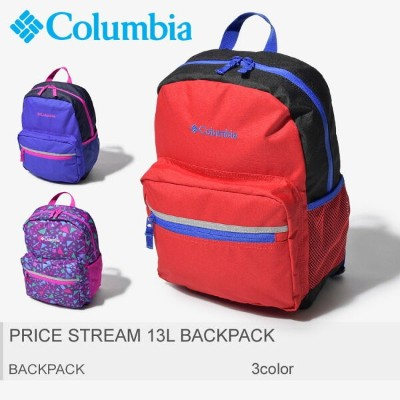 COLUMBIA コロンビア バックパック 全3色プライスストリーム 13L バックパック PRICE STREAM 13L BACKPACKPU8248 013 410 518 キッズ&ジュニア...