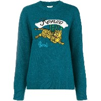 Kenzo Bamboo Tiger knitted jumper - ブルー