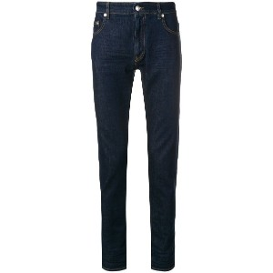 Love Moschino skinny-fit jeans - ブルー