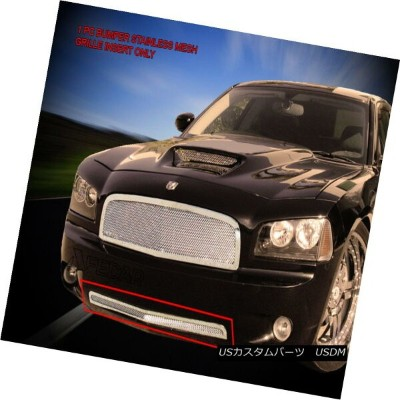 USグリル 05-10 Dodge Charger Stainless Steel Mesh Grille Bumper Grill Insert Fedar 05-10ダッジチャージャーステンレスメ...