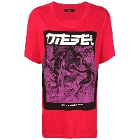 Diesel T-OVERY プリント Tシャツ - レッド