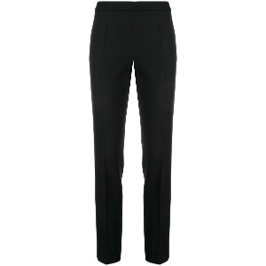 Moschino flat front cropped slim trousers - ブラック