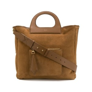 Max Mara structured handle tote - ニュートラル