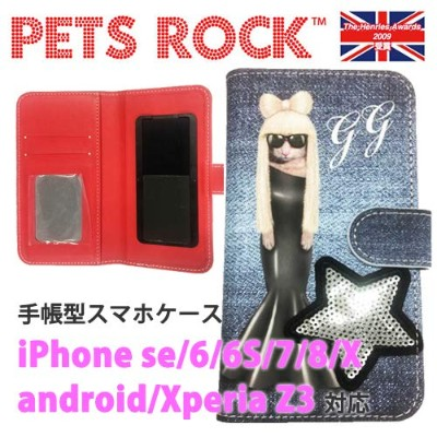 [GG 汎用手帳型] iPhone6・6siPhone7/iPhone8/iPhoneX/android/Xperia Z3対応【PETS ROCK ペッツロック】汎用手帳型/携帯/ケース/カバー...