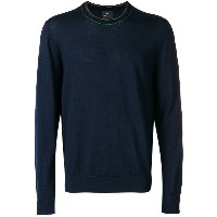 Ps By Paul Smith striped crew-neck sweater - ブルー