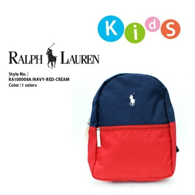 【POLO RALPH LAUREN】ポロ ラルフローレン KIDS RA100008A/NAVY/RED/CREAMSOUTH END BACKPACK (サウスエンド バックパック) SMサイズ...