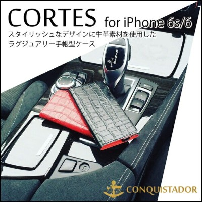 超薄型 iPhone6s ケース iPhone6 ケース【CORTES for iPhone 6s/6】 iPhone6sケース iPhone6ケース iPhone6手帳型ケース 本革...