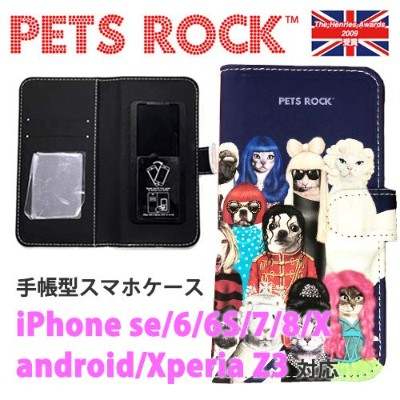 [ALL] iPhone6・6S/iPhone7/iPhone8/iPhoneX/android/Xperia Z3対応【PETS ROCK ペッツロック】手帳型/動物/スマホケース/カバー...