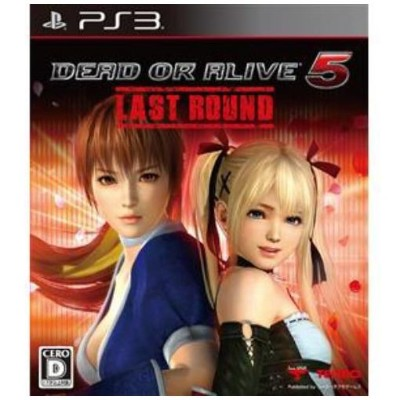 DEAD OR ALIVE 5 Last Round 通常版 PS3版 (PS3ゲームソフト)BLJM-61258