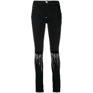 Philipp Plein high waist jeggings - ブラック