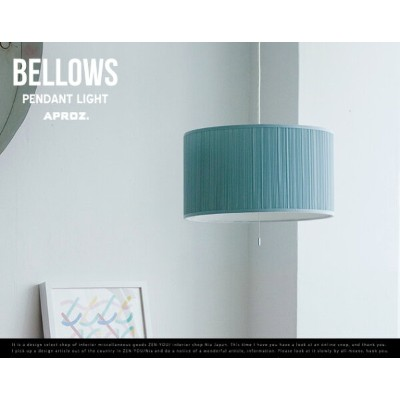BELLOWS PENDANT / ベロー ペンダント ライト APROZ/ アプロス ライト 照明 ランプ 天井 AZP-559-BE/BL/GR