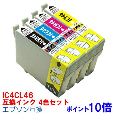 【】【IC46】4色セット インク エプソン epson プリンターインク インクカートリッジ インキ Colorio カラリオ IC4CL46IC4CL46/2P ICBK46 ICC46...