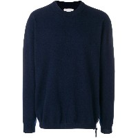 Laneus long-sleeve fitted sweater - ブルー