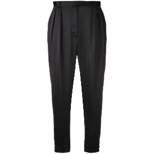 Styland tapered trousers - ブラック