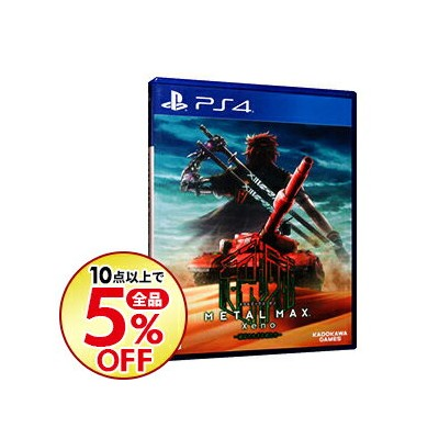 【中古】PS4 METAL MAX Xeno