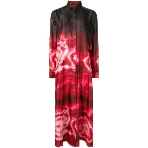 Christian Pellizzari ombré shirt dress - レッド