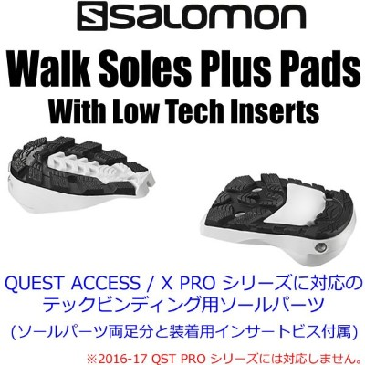 17-18SALOMON サロモンWALK SOLE PLUS PADS369 206 00
