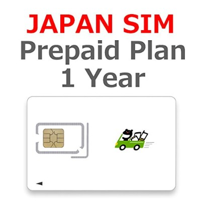 JAPAN SIM/Prepaid Plan/LTE Unlimited / (Nano SIM, 1 Year)