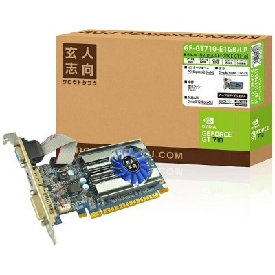 玄人志向 グラフィックボード NVIDIA GeForce GT 710搭載 PCI-Express GF-GT710-E1GB/LP[1GB/GeForce GTシリーズ][GFGT710E1GBL...