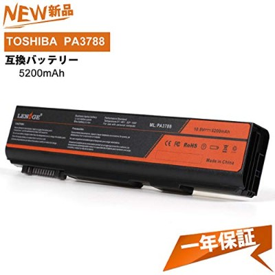 LENOGE TOSHIBA PA3788U-1BRS PABAS223 PABAS222 PABAS221 S500 M11OEM バッテリー Tecra A11 M11 Dynabook...