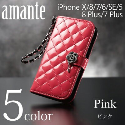 amante iPhoneXS iPhone8ケース iPhone8 plus 手帳 ケースiphone xs iphone6s ケース 手帳 iPhone6s iphone se 手帳型ケース...