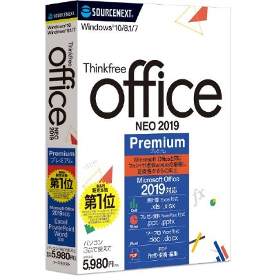 ソースネクスト Thinkfree office NEO 2019 Premium WEBTHINKFREE2019PREWD [WEBTHINKFREE2019PREWD]