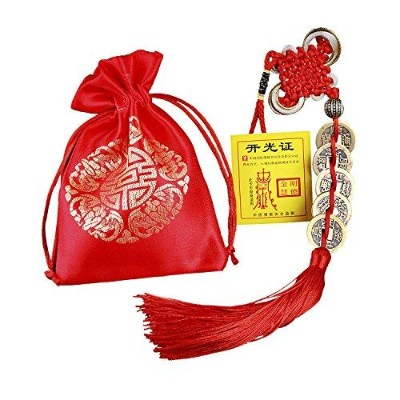 (5coins) - GJMY Feng Shui Coins for Wealth and Success with Chinese Knot Lucky coins Five Emperor...