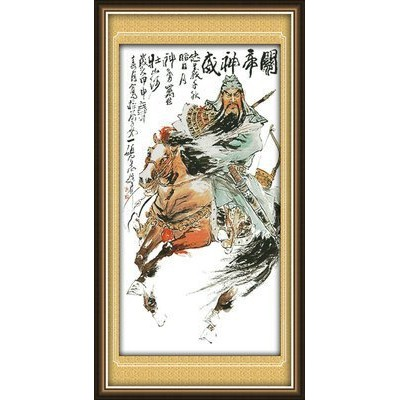 Joy日曜日クロスステッチキット、The Great電源のGuan Gong 11CT Counted R313-2