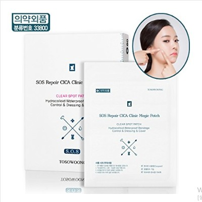 tosowoong【トソウン】 Cica Clinic SOS Acne patch 60pc マジックパッチ
