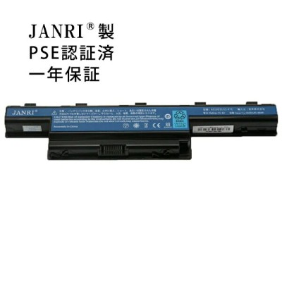 JANRI 特製 【保険加入済】 ACER エイサー 6CELL 4400mAh battery for Gateway NV49C NV53A NV59C NV55C NV73A NV79C 互換...