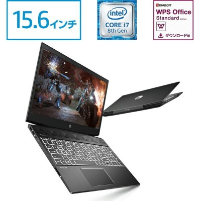 GTX1050 Core i7 16GBメモリ 128GB SSD(PCIe NVMe M.2) 15.6型 FHD Pavilion Gaming 15(型番:4LE43PA-AABY)...