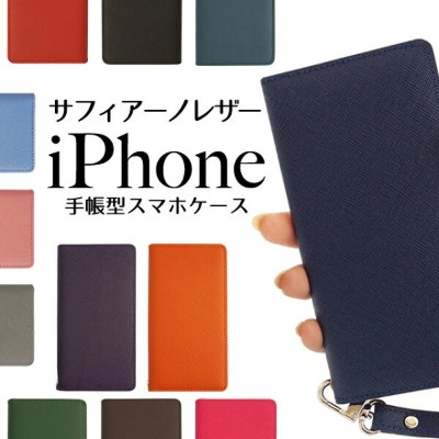 iPhoneXR iPhoneXS XSMax X iPhone8 iPhone8Plus iPhone7ケース iPhoneケース スマホケース 手帳型 新型 本革 iPhone6s...