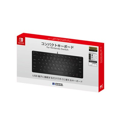 【Switch】コンパクトキーボード for Nintendo Switch ホリ [NSW-002 キーボード]