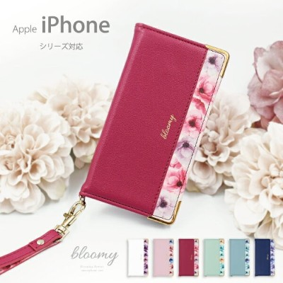 Bloomy iPhone xs max ケース iPhone xr ケース iphone X iphone8 plus iphone7 plus iphone6 6s iphoneSE 5 5s...