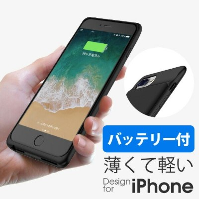 【付けるだけで電池が倍増】 iPhone8 ケース バッテリー付iPhone7 iPhone6 iPhone6s iPhone 6Plus 6sPlus 7Plus iPhone 6 6s 7...