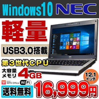NEC VersaPro VK15E/B-G Celeron 1007U メモリ4GB HDD320GB 12.1インチ USB3.0 無線LAN Windows10 Home 64bit...