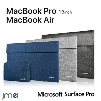 MacBook Pro 13 ケース 2017 2016 Surface Pro 2017 Surface Pro5 Surface Pro 4 ケース 防水 撥水 スウェード素材 Xiaomi...