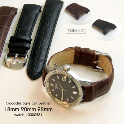 Crocodile Carving Ends Pad Style 18mm 20mm 22mm 24mm Calf Leather Stitching and Mirror Buckle...