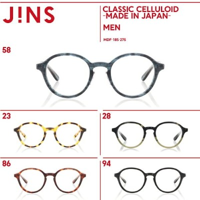 【CLASSIC CELLULOID -MADE IN JAPAN-】-JINS(ジンズ)