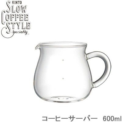 SLOW COFFEE STYLE コーヒーサーバー 600ml 耐熱ガラス 4カップ用 コーヒーメーカー ガラスサーバー コーヒーポット 食洗機対応 カフェ コーヒーグッズ ギフト