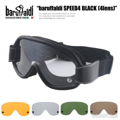 baruffaldi SPEED4 Black(4レンズ)