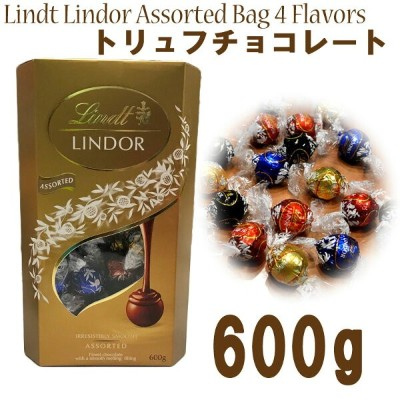 Lindt トリュフ チョコレート『リンツ リンドール 』 アソートバッグ 4フレーバー Lindt Lindor Assorted Bag 4 Flavors 4種類 600g ミルク ダーク...