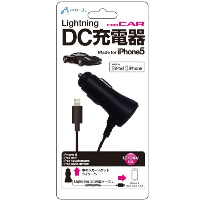 DKJ-LP2 BK エアージェイ iPhone5/iPod touch(第5世代)/iPod nano(第7世代)/iPad mini対応 Lightning DC充電器