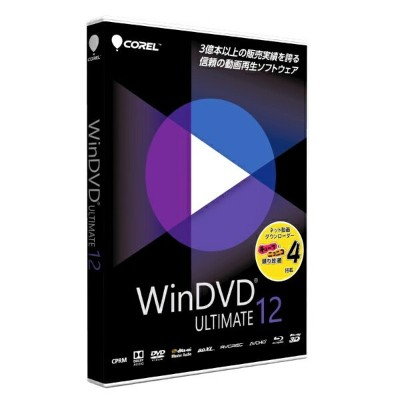 コーレルコーポレーション COREL 〔Win版〕 WinDVD Ultimate 12 [Windows用][WINDVDULTIMATE12]