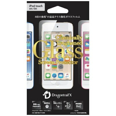 I-O DATA アイ・オー・データ iPod touch 6G/5G用 強化ガラスフィルム(Chemically Toughened Glass Screen Protector) BKS...