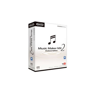 AHS 【SAHS-40873】 Music Maker MX2 Producer Edition 通常版(MMMX2)