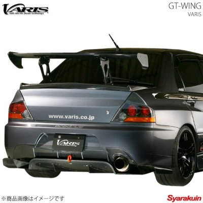 VARIS / バリス GT-WING for street CARBON 1400mm STANDARD 225 翼端板 I(End plate I) GTウイング カーボン VGW01...