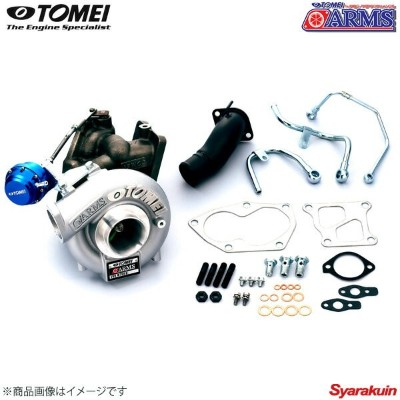 TOMEI ARMS タービンキット M7963 ランサーエボリューション9 GH-CT9A 4G63 東名 パワード