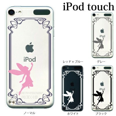 iPod touch 5 6 ケース iPodtouch ケース アイポッドタッチ6 第6世代 ティンカーベル 妖精 TYPE3 / for iPod touch 5 6 対応 ケース カバー...
