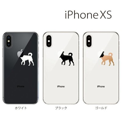 Plus-S iPhone xs ケース iPhone xs max ケース iPhone アイフォン ケース ドック犬(柴犬) iPhone XS iPhone X iPhone8 8Plus...